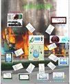 应急突发事件现场无线信息系统