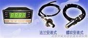 m313076 -转速测量仪(含转速传感器    李小姐