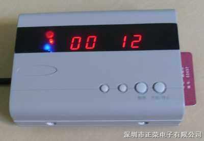 IC卡水控系统