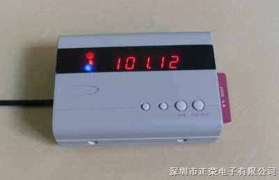IC卡淋浴系统报价,优质水控机供应商