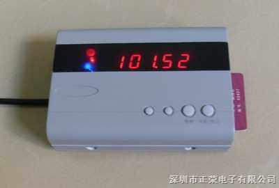 IC卡水控系統廠家