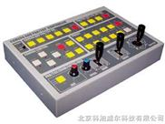 3CCD摄像机云台控制系统