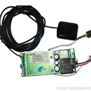 GPS定位追踪防盗器