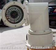 防爆全向一体化摄像机