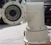 防爆全向一體化攝像機