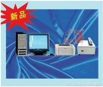 微量元素分析仪器