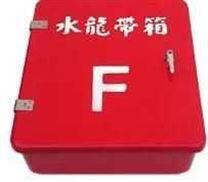 消防水龙带箱性能