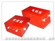船舶电瓶箱 轻型防化服 电瓶专用箱