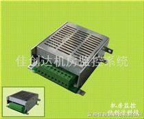 海洛斯空調接口板|大金空調接口板|三洋空調接口板