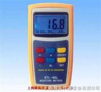 木材测湿仪(感应式)SHL-60L