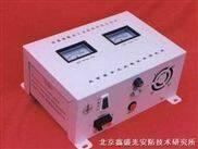 自主研发产品各类安防电源