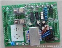 JA-666红绿灯控制器