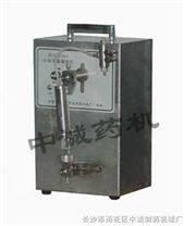 药液灌装机