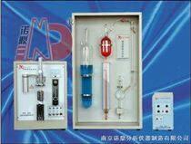 爐前材料檢測設備