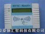 液晶屏读卡器BL-02H