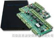 石家庄办公室楼联网型/网络型智能卡IC/ID卡感应卡指纹门禁考勤管理系统RS485\TCP\IP