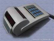 智能卡售饭系统.刷卡售饭机.刷卡消费机.饭堂刷卡机