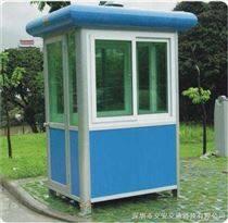 鋁合金彩鋼崗亭(藍色)