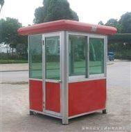 铝合金彩钢岗亭(红色)