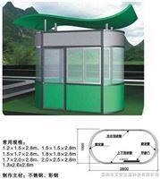 JA-40不锈钢椭圆艺术岗亭(绿色)