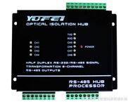 RS485集线器/中继器