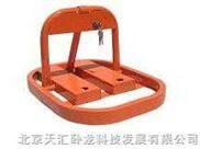O型车位锁 安装车位锁 手动车位锁 车位锁厂家