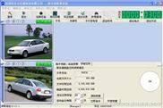供应交安停车场软件,停车场收费系统软件