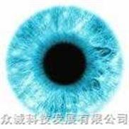 矿用虹膜识别考勤系统