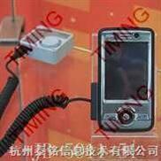 JB-5011-51-供应陈列手机防盗报警器