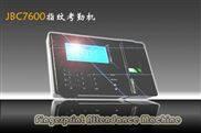 指纹考勤机(感应ID卡)