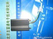 工程机械车GPS监控系统