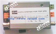 TOP-TUV-3系列监控三合一防雷器