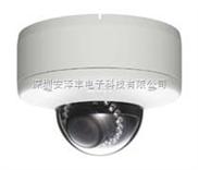 650TVL室外型模拟红外摄像机SSC-CM565R