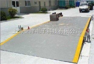 青浦100吨汽车衡-/便携式地磅