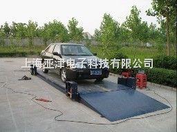 杨浦50吨地衡-数字式汽车衡电子汽车磅