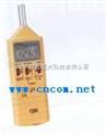 噪声仪 美国CPS 型号:CPS-SM150