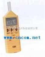 噪聲儀 美國CPS 型號:CPS-SM150