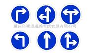 重慶停車場標牌標識-停車場反光防撞-重慶停車場三色條-停車場誘導標