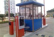 重庆停车场智能收费系统,管理系统,停车场管理软件,重庆智能停车场收费系统
