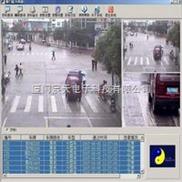 镇江西班牙车牌识别系统