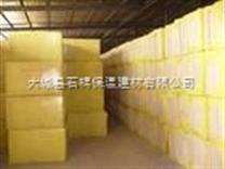 防火隔热岩棉板保温材料;哈尔滨岩棉板市场价格