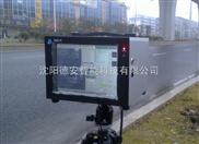 DASLZ-10-便携式雷达测速仪