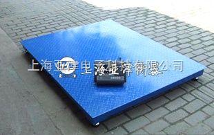 20吨电子磅称防水防腐不锈钢电子地磅