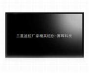图达19寸液晶监视器MT1900P赛晖科技