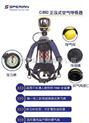巴固c900消防呼吸器