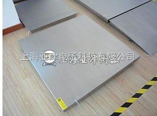 上海5吨防水电子磅5t防水电子地磅
