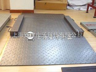 上海3吨防水电子磅 防水地磅厂家3t防水磅秤价格