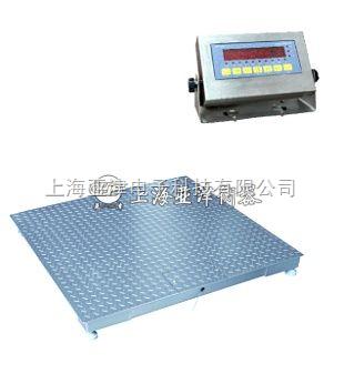 2吨防水电子磅秤2t防水地磅厂家直销价