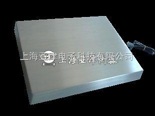 1吨防水电子磅防水地磅秤