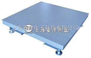 5吨防水电子磅秤5t防水电子地磅价格